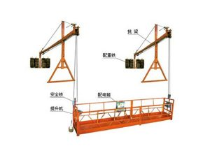 2 sections 500kg suspended working platform with 3 types counter weight