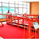 adjustable temporary suspended work platform for elevator installing /ship repairing